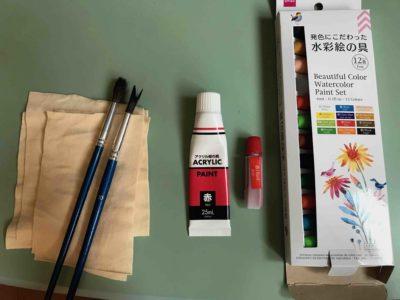 アクリル絵具と水彩絵具は乾いても石鹸で取れるか