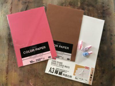 ダイソーの色画用紙と厚紙、マニキュアでティッシュケースを作る
